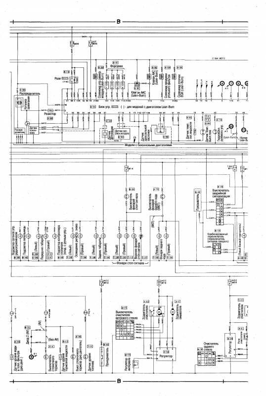 nissan terrano wiring diagram free download efcaviation com nissan pathfinder shop manual nissan pathfinder service manual