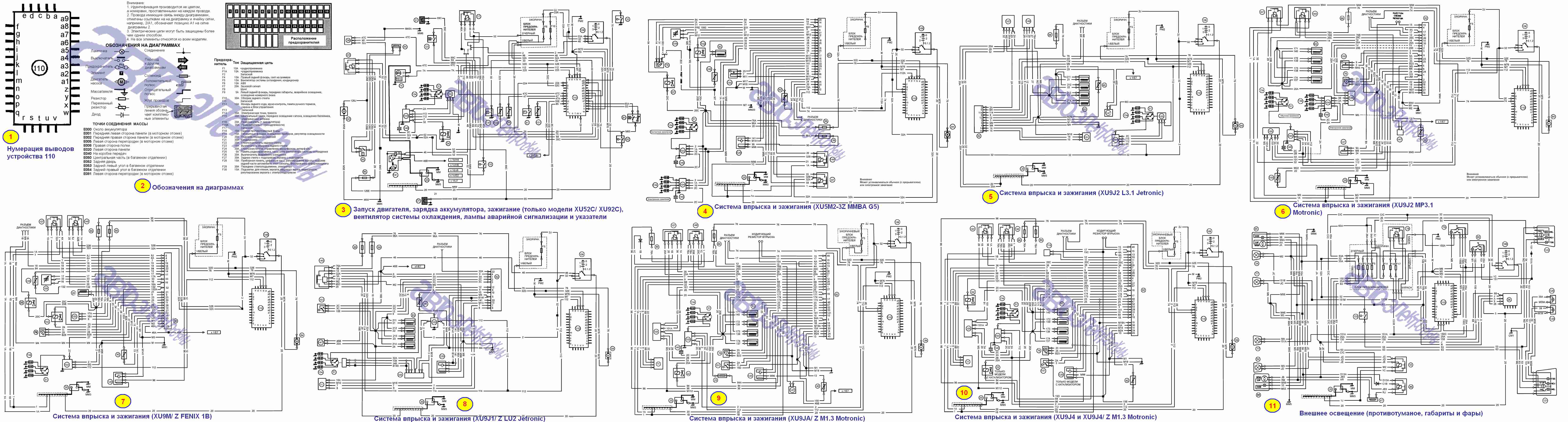Infiniti G37 Mirror Wiring Diagram likewise 2006 Chevy Cobalt Wiring Diagram as well 1989 Mustang Fuel Pump Wiring Diagram in addition 2011 Ford Fusion Wiring Diagram Wiring Diagrams also 2007 Chevrolet Trailblazer Electronic Suspension System Circuit. on mercury milan stereo wiring diagram